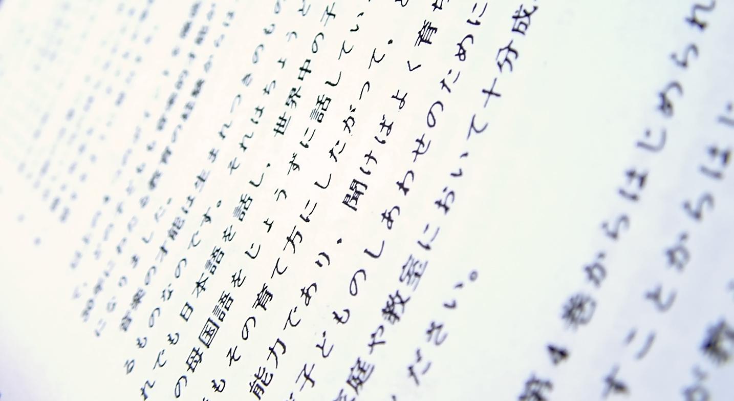 rechtschreibtipps-korrektur